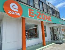 E-ZONE(イーゾーン)ながの川中島店