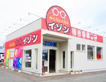E-ZONE(イーゾーン)ながの若槻店