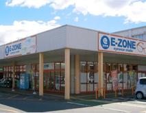 E-ZONE(イーゾーン)松本村井店