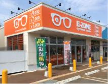 E-ZONE(イーゾーン)長岡七日町店
