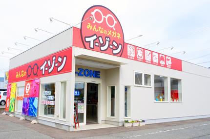 E-ZONEながの若槻店