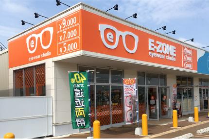 E-ZONE長岡七日町店
