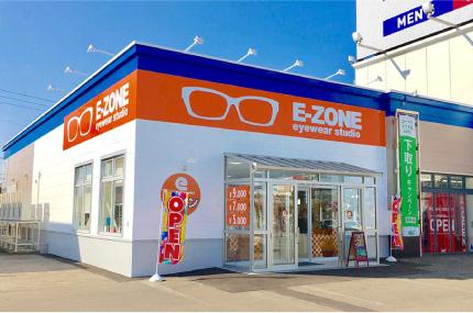 E-ZONE上越インター店