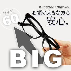 大きいセル8432(4)