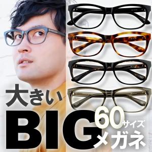 大きいセル8432(1)