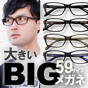 大きいセル8433(1)