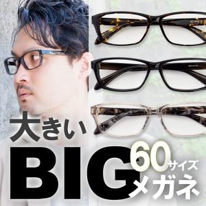 大きいセル60サイズ/8434