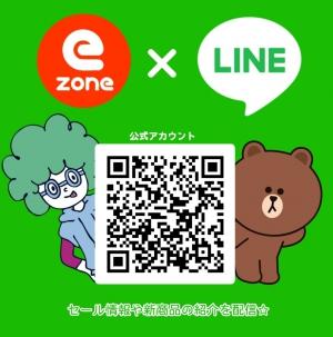 『LINE×E-ZONE×シルバーウィーク』キャンペーン☆